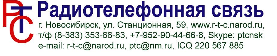 """На главную ООО """""""